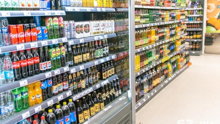 В Самарской области в канун Нового года можно будет купить алкоголь до 23:00