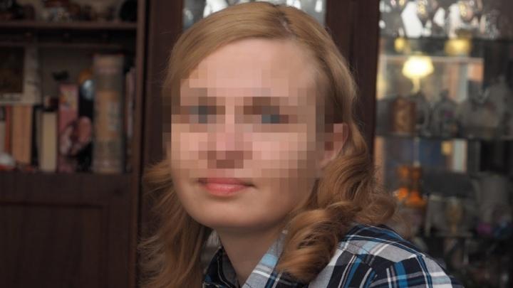 Молодую женщину, пропавшую на Южном Урале четыре дня назад, нашли живой