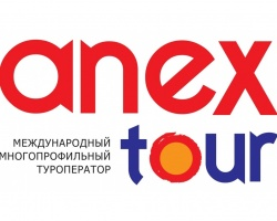 Компания ANEXTOUR поможет отдохнуть в бархатный сезон
