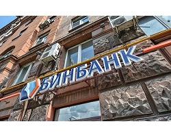 БИНБАНК запустил услугу Direct Bank для корпоративных клиентов
