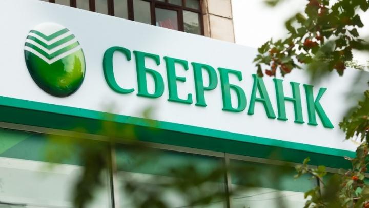 Сбербанк увеличил выдачу потребительских кредитов