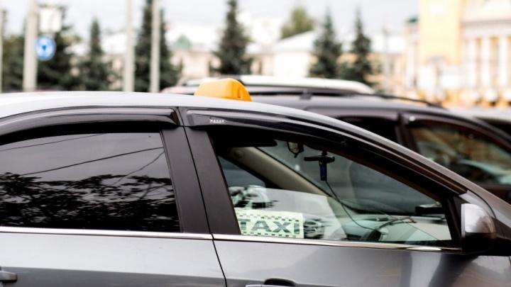 В Ярославле ночью молодая пара обокрала таксиста