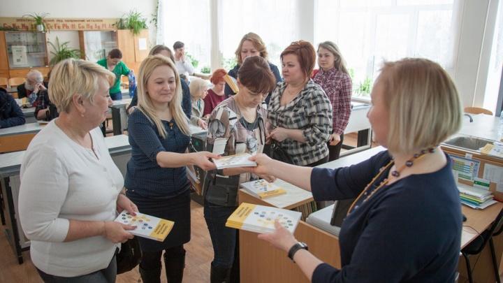 Как накопить на мечту и превратить хобби в бизнес: в Перми пройдет фестиваль финансовой грамотности