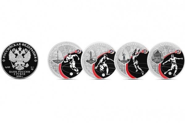 На памятных монетах появятся четыре города, в том числе Волгоград