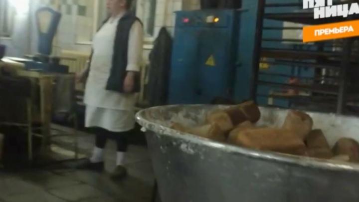 Из чего на самом деле делают батоны: программа «Инсайдеры» разоблачила ярославский хлебозавод