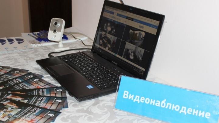 «Ростелеком» провёл бизнес-семинар в Ярославле