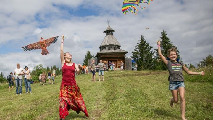 «Люди и птицы»: в Прикамье прошел этнофутуристический фестиваль KAMWA