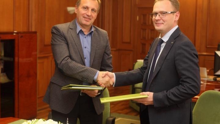 Сбербанк инвестирует в развитие моногородов Южного Урала
