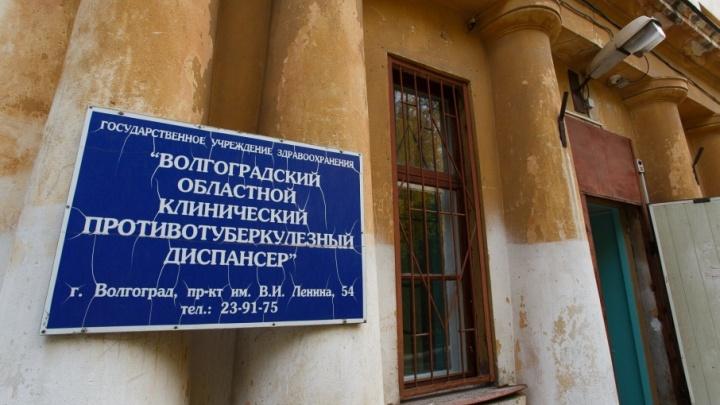 На месте тубдиспансера в центре Волгограда построят доходные дома