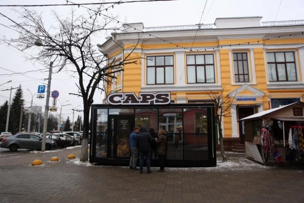Пончиковую Caps с Советской площади перетащили на улицу Кирова
