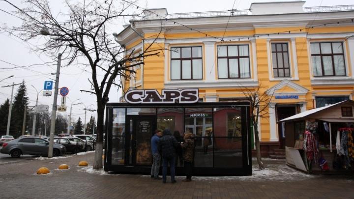 Пончиковую Костюшкина в Ярославле проверит Минкульт