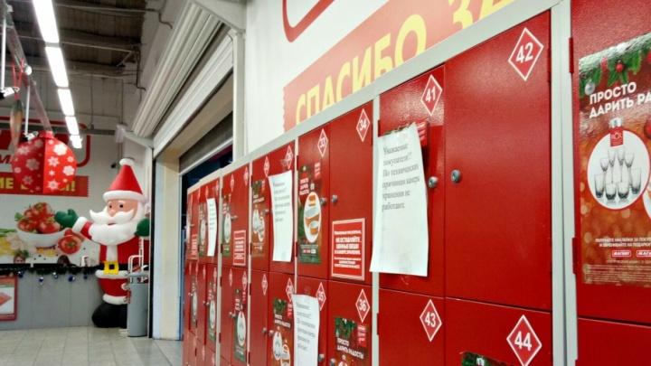 В тюменском супермаркете «замуровали» камеры хранения из-за теракта в Петербурге