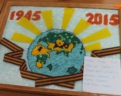 В ОКДЦ прошел конкурс детских рисунков о войне