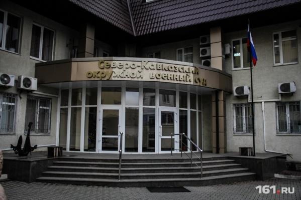 Следующее заседание в СКОВС состоится 2 февраля