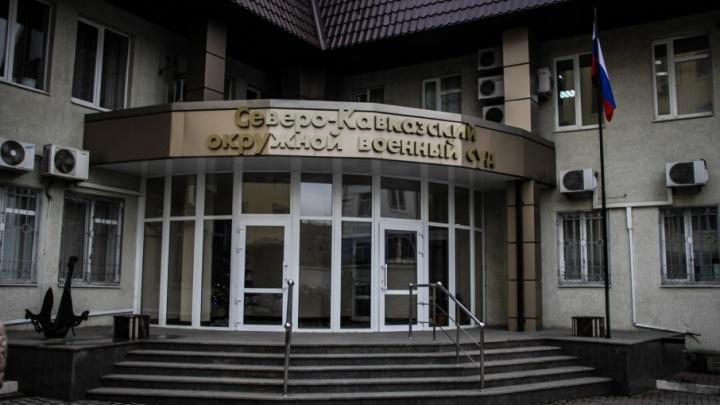 В Ростове начался суд над террористом, участвовавшим в захвате заложников в Буденновске