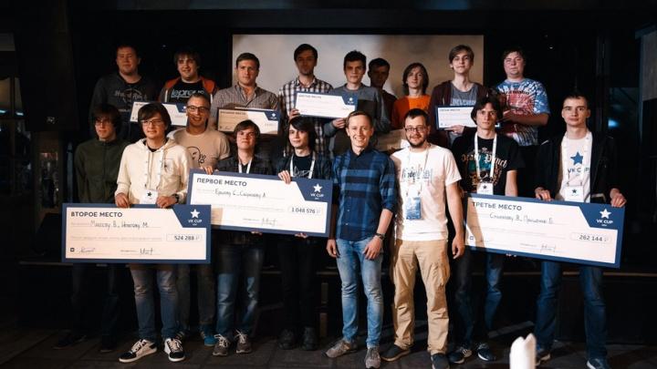 Студент Пермского университета стал призером чемпионата по программированию VK Cup