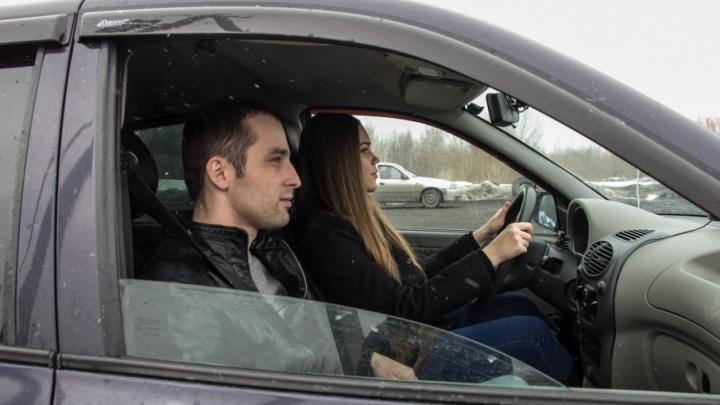 Осталось два места: успеть обучиться в автошколе до Нового года