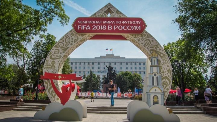 В рейтинге британского портала Ростов занял девятое место среди городов, где пройдет чемпионат мира
