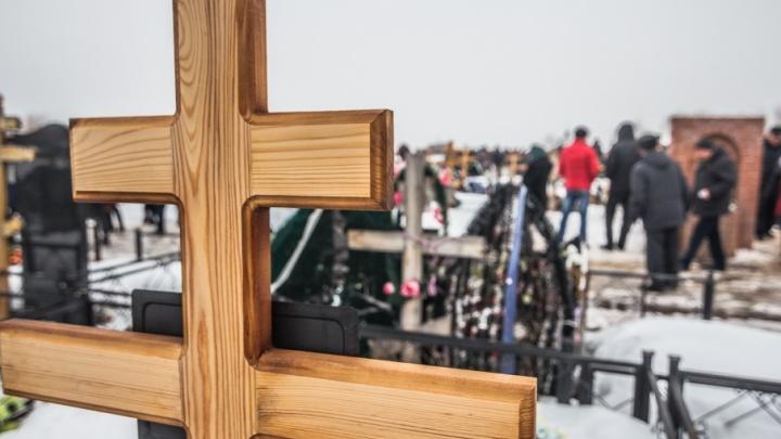 Власти проверят законность строительства крематория под Самарой