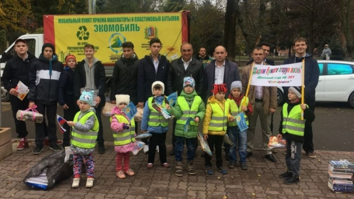 Выкидывать жалко, лучше переработать: в Ростове собрали 21 тонну отходов