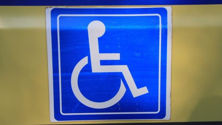В Архангельске двух детей-инвалидов обеспечили лекарствами только после суда