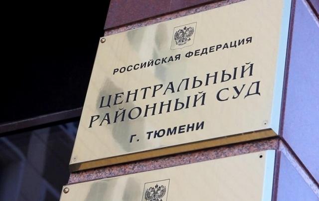 Тюменца, подрезавшего автобус №30, наказали ограничением свободы на полтора года