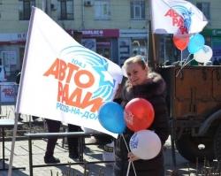 «Авторадио» организовало полевую кухню в честь Дня защитника Отечества