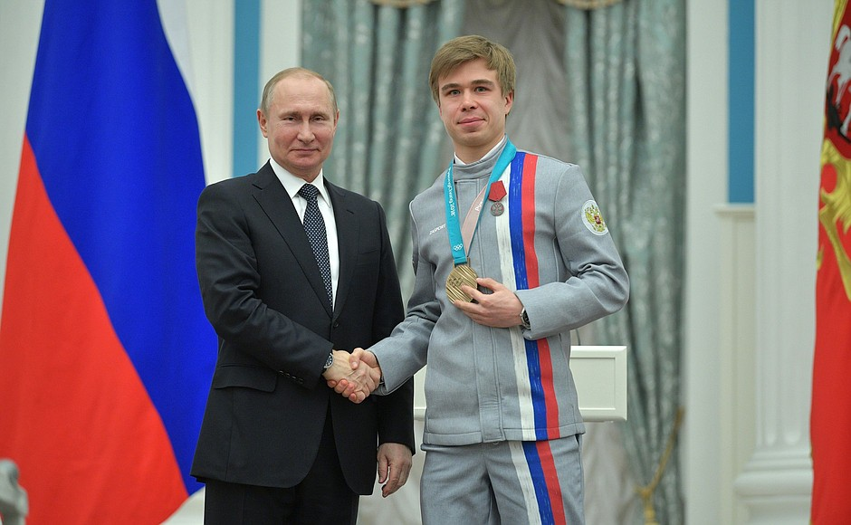 Медаль «За заслуги перед Отечеством» спортсмен получил из рук президента