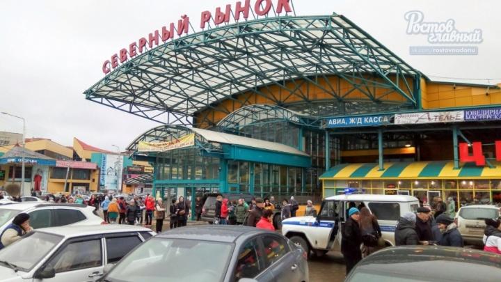 В Ростове эвакуируют Северный рынок
