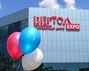 «ВертолЭкспо» признан лучшим конгрессным центром России