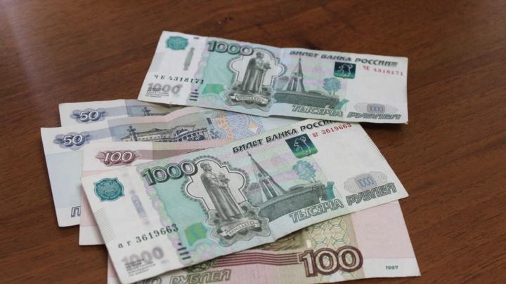 Не в деньгах счастье: архангелогородцы определили черту бедности