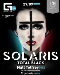 Осенний Solaris total black