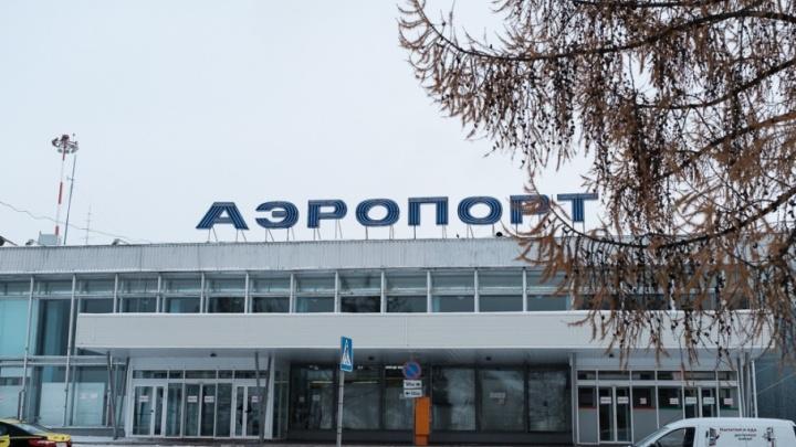 «В салоне был запах горелого пластика»: за задержку рейса в Перми авиакомпанию оштрафовали на сто тысяч