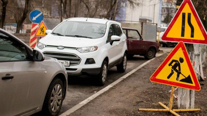 В следующем году в Ярославле отремонтируют 33 дороги: полный список