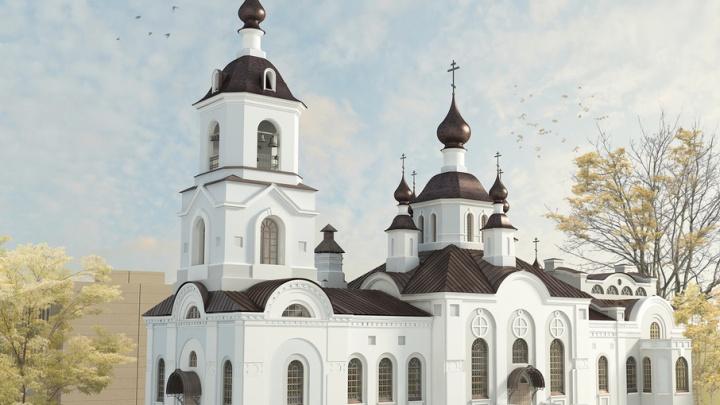Появились эскизы реконструкции старообрядческой церкви в центре Самары