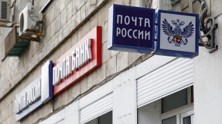 Сотрудницы почты под Волгоградом за пять месяцев наворовали семь миллионов рублей