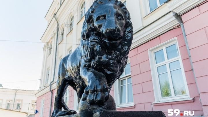 Архитектурные сокровища Перми: «дом со львами» и тайна «кабинета Чичерина»