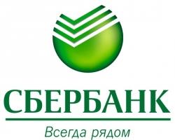 Осуществляйте планы с кредитами от Сбербанка