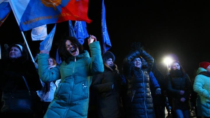 Крым — наш: в Самаре отметили четырехлетие воссоединения полуострова с Россией
