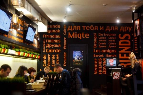 Около 500 тысяч рублей в ближайшее время будут возращены владельцу кафе