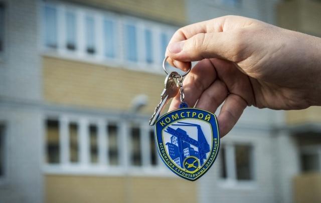 Компания «Комстрой» сдала дом в Ростове точно в срок