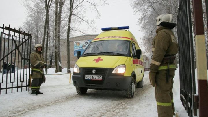 Следователи: ЧП в пермской школе произошло из-за драки учеников