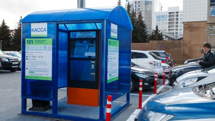 Тюмень заработала на платных парковках 7,67 млн рублей