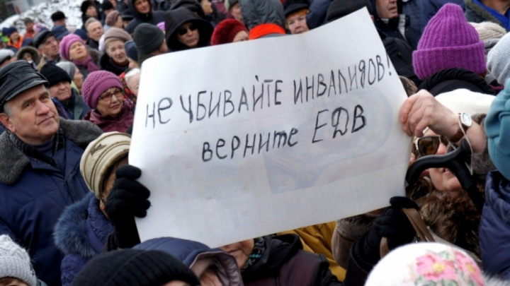 Суд запретил самарским пенсионерам митинговать на проспекте Ленина