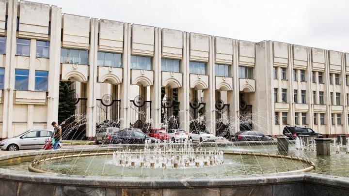 В Ярославле здания мэрии и правительства отключили от электричества