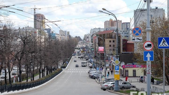 Тротуарную плитку на Комсомольском проспекте в Перми уложат за 3,8 млн рублей