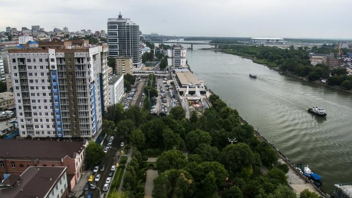 Синоптики: дождь пройдет в Ростове в середине рабочей недели