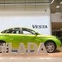 «УралТехЦентр»-LADA: новые стандарты российского бренда
