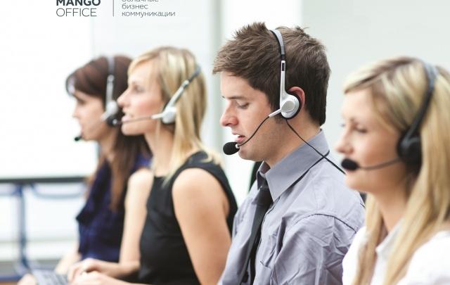 Mango Office обеспечит бизнес в Ярославле облачными сервисами для коммуникаций