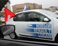 В День российского флага по улицам Тюмени прошел автопробег